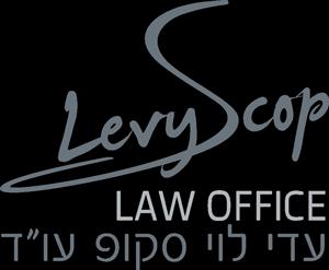 עדי לוי סקופ
